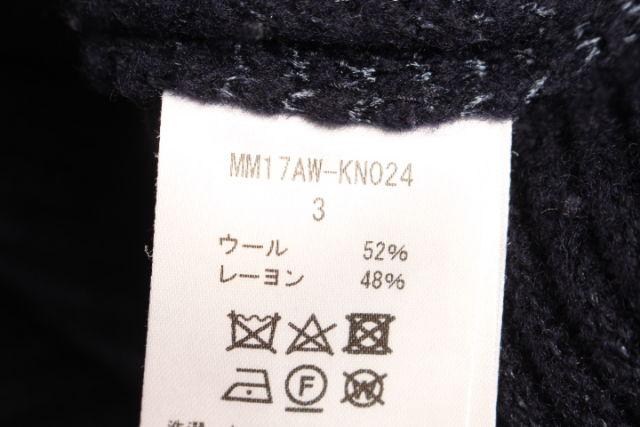 1月12日に再値下げmamekurogouchi 17AW Straw Cable Vネックニットプルオーバー LKNP74690FF5400円以上のご購入で送料無料D2IWEH9