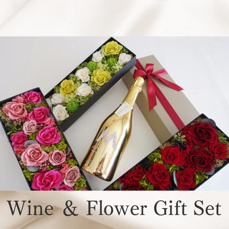 母の日【ワイン セット 花とワイン】モレノスパークリングワイン【ゴールド】ギフト シャンパン プリザーブドフラワー 「ピンク・グリーン・レッドから選択」ギフト