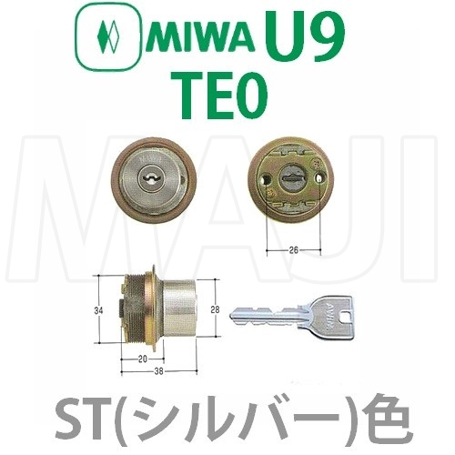 [ST,シルバー]MIWA MCY-125 U9TE0シリンダー 取替シリンダー MCY125 美和ロック