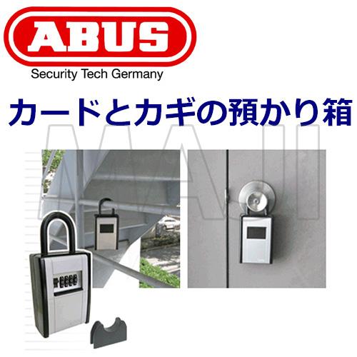 ABUS,アバス カードとカギの預かり箱 ABUS-AB-KG-B