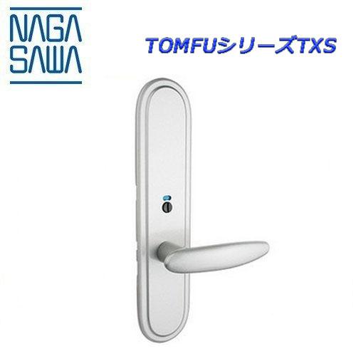 長沢製作所 TXS 取替レバーハンドル 表示錠N座(特大座)