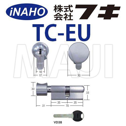 FUKI フキ 30650080  ティアキー TC-EU ユーロプロファイルタイプ シルバー色 キー5本