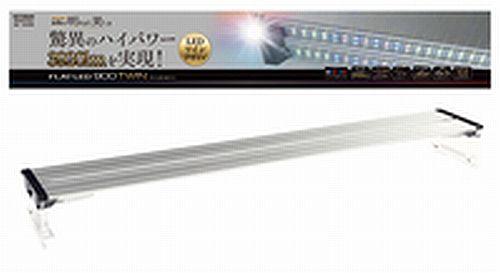 ★新製品★送料無料 コトブキ フラット LED ツイン 900 (淡水・海水共用) 【シルバー】 LEDライト