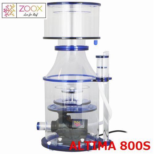 DCポンプ型プロテインスキマーが効率よく有機物を除去 アルティマ DCプロテインスキマー 最大対応水量800L 日時指定 DCポンプ搭載 ALTIMA プロモデル 直送商品 MMC企画 800S