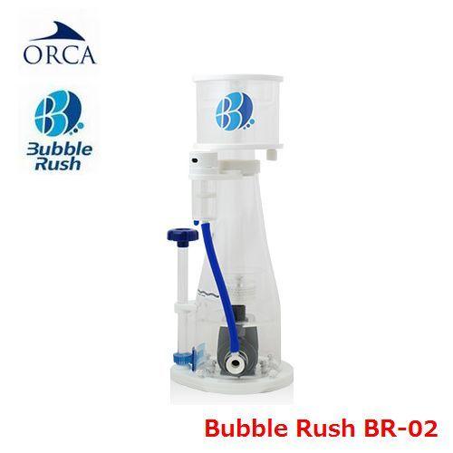 高性能プロテインスキマー オルカ 贈り物 バブルラッシュ BR-02 60hz イタリア製ポンプセット 対応水量400L MMC企画 SK-200 5☆大好評