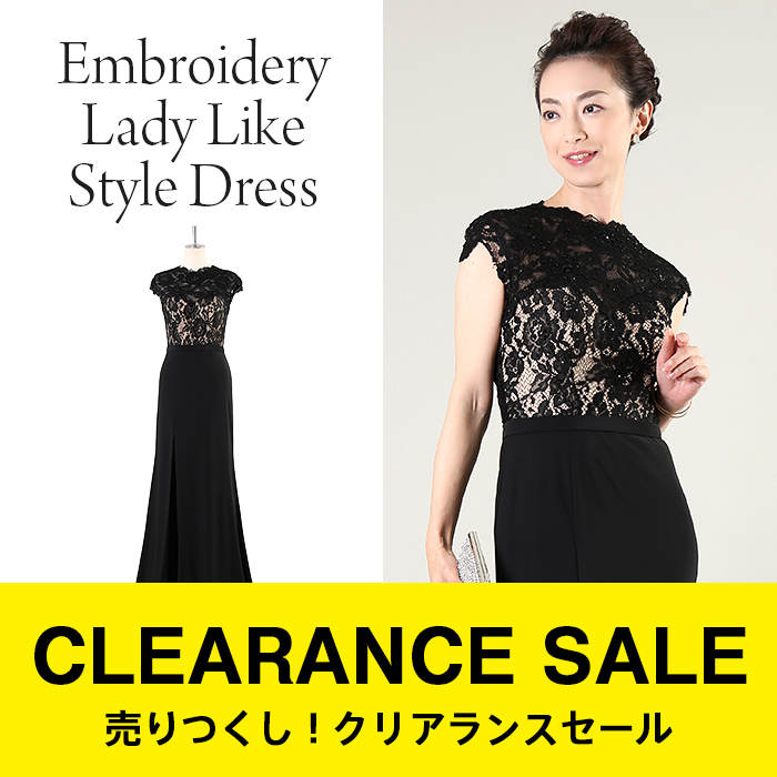 Rs Gown | Rakuten Global Market: Occasion dresses black FD-080245 ...