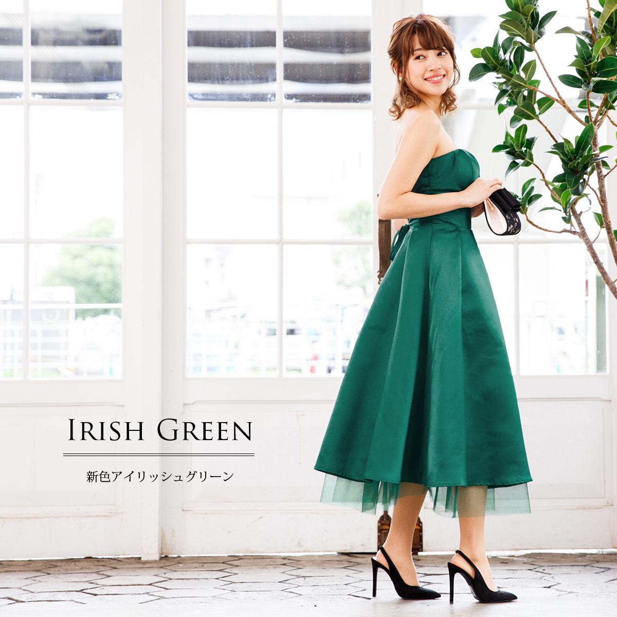 Rs Gown | Rakuten Global Market: Sabrina mimoledress knee ankle ...