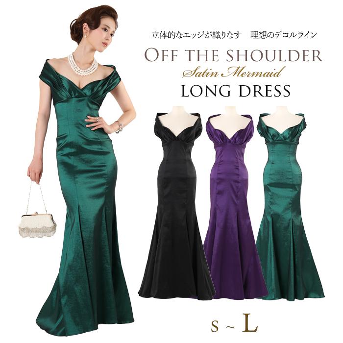 Satin Concert Dress
