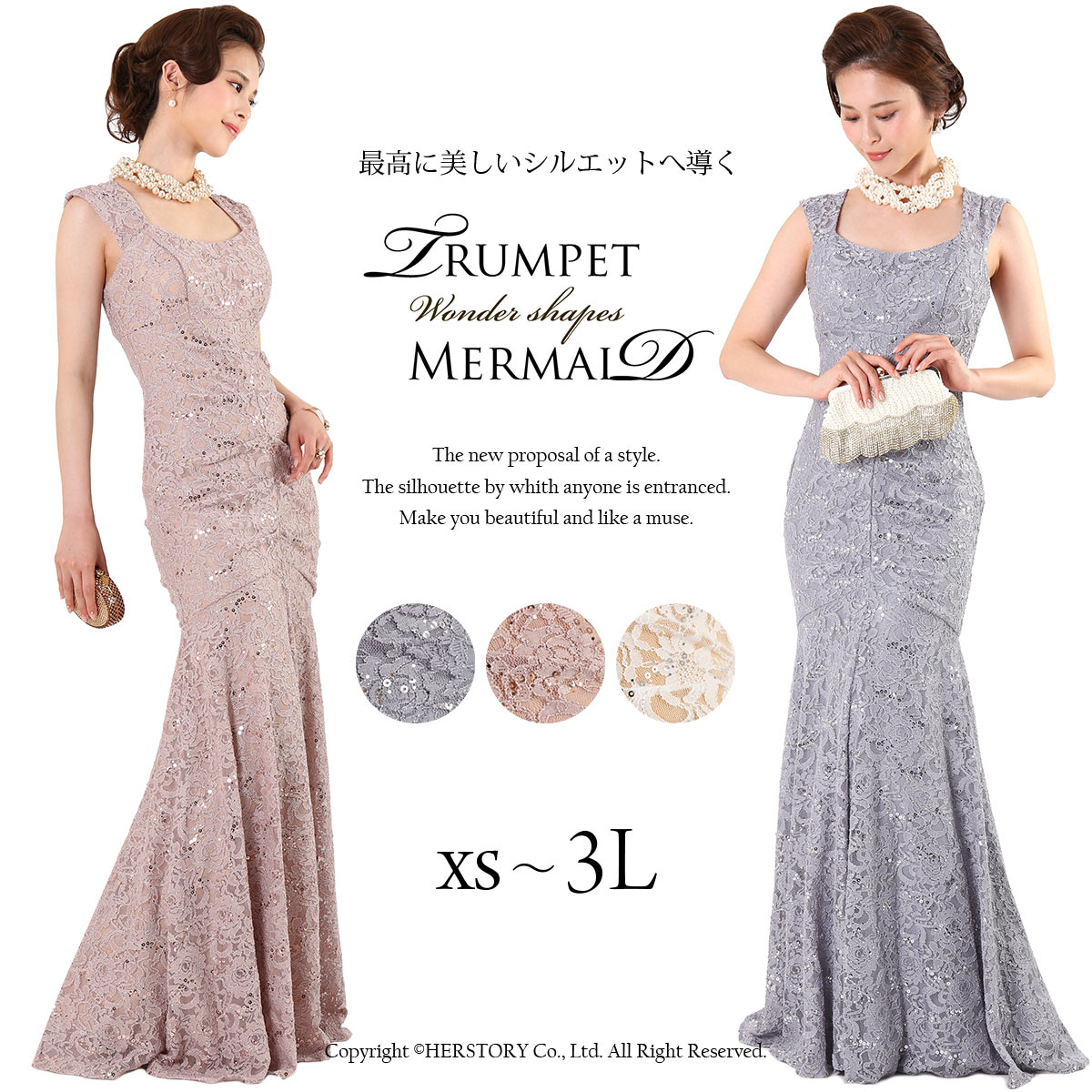 Beautiful Silhouette Trumpet Mermaid Long Dress Race Stage Concert Presentation Invite Party Four Circle Classical Music Back Profile Wedding