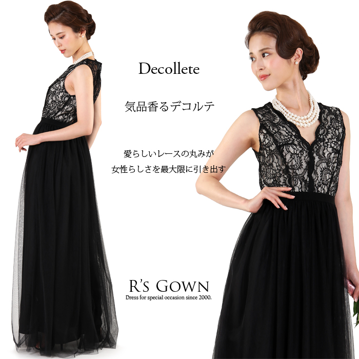 Rs Gown Rakuten Global Market Monotone Tulle A Line Long Arrival