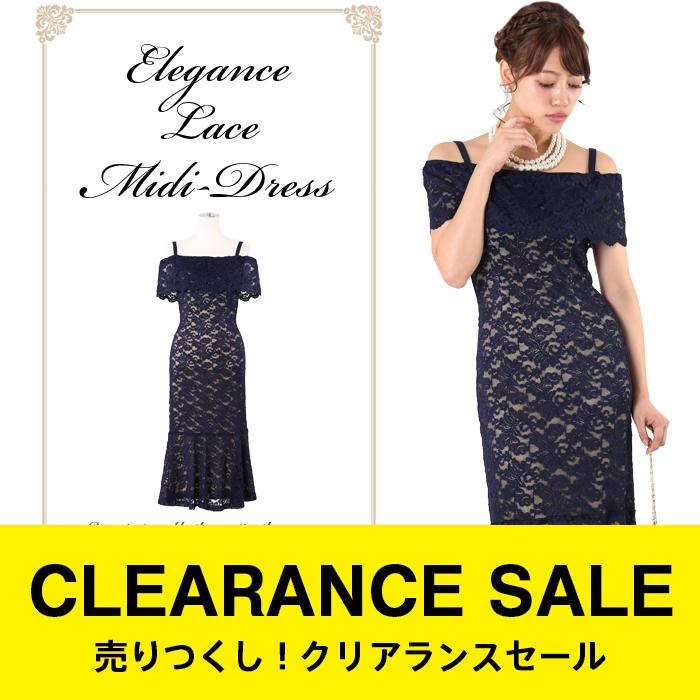 Rs Gown | Rakuten Global Market: Invite dress elegance midi dress ...