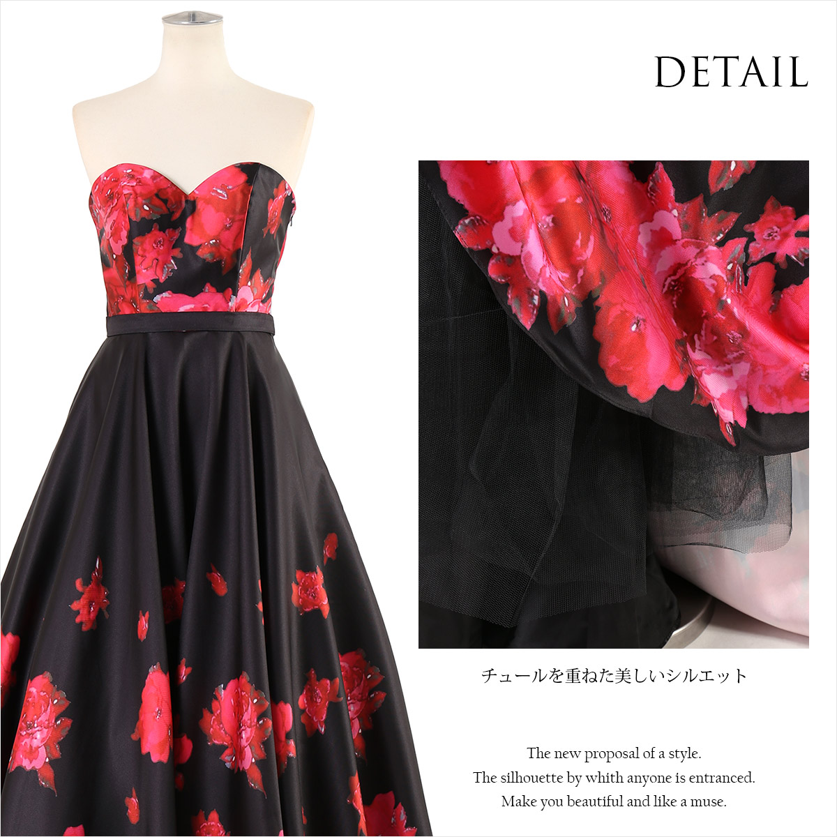 The print dress which is Luc s of the feeling of luster material that the  flower of the red rose shines in to a black ground vividly. cf44fb50c