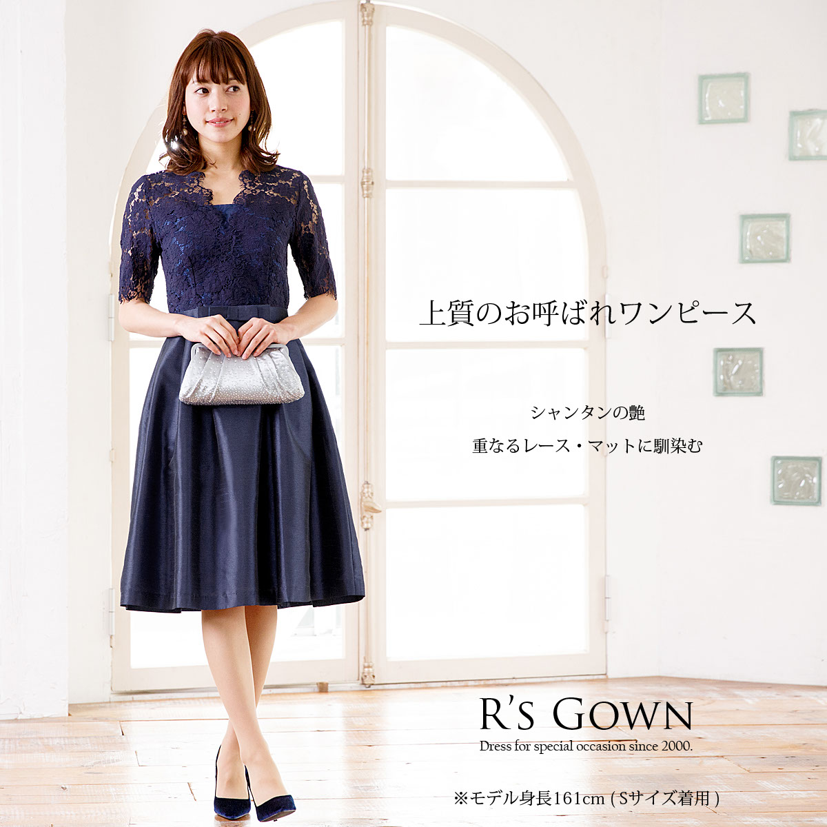 Rs Gown: Is The Size Invite Formal Dress Graduation