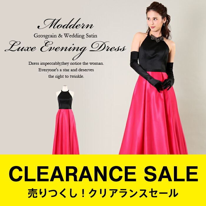 Black Fuchsia Pink The Gem Which Is A Mode Giving Off Presence That By Color Of Grosgrain Satin