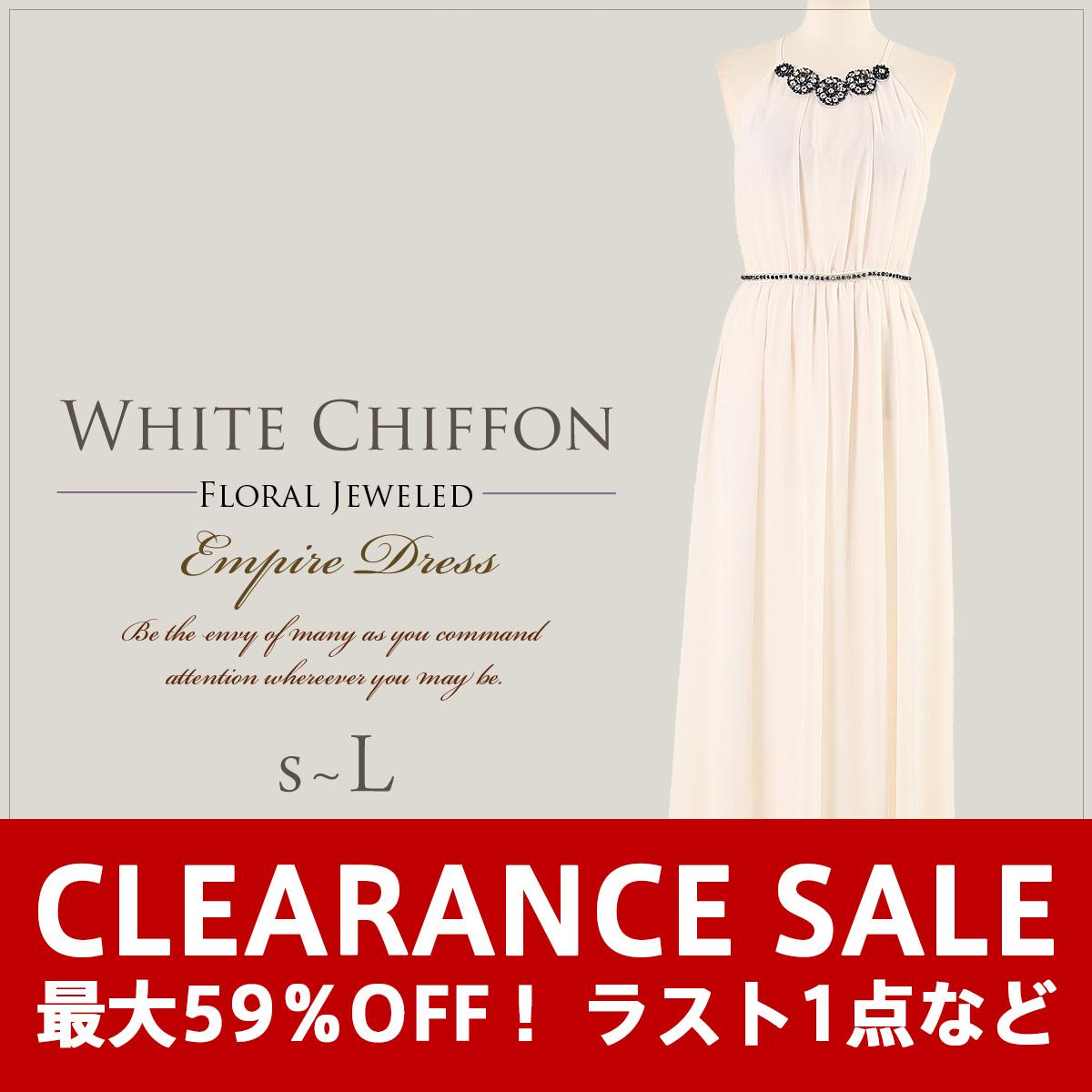 Rs Gown | Rakuten Global Market: American sleeve chiffon white A ...