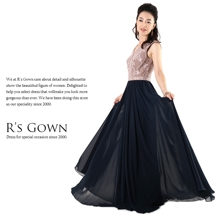 Rs Gown Colors Rich Beautiful Color Lace Victorian Dress Evening