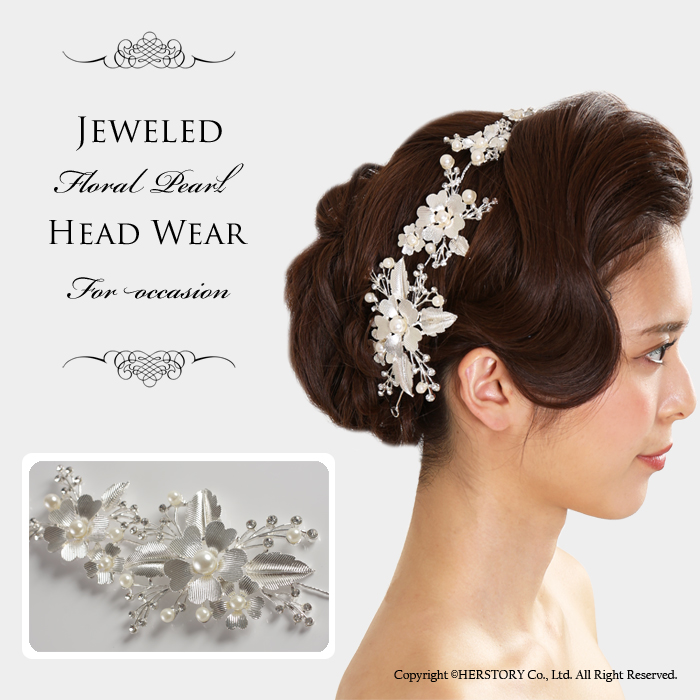 Rs Gown It Is Floral Pearl Hair Accessories Headdress Headband