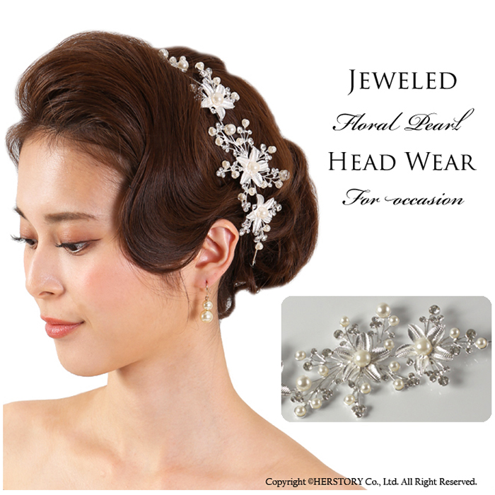 Rs Gown It Is Flower Pearl Hair Accessories Headdress Headband