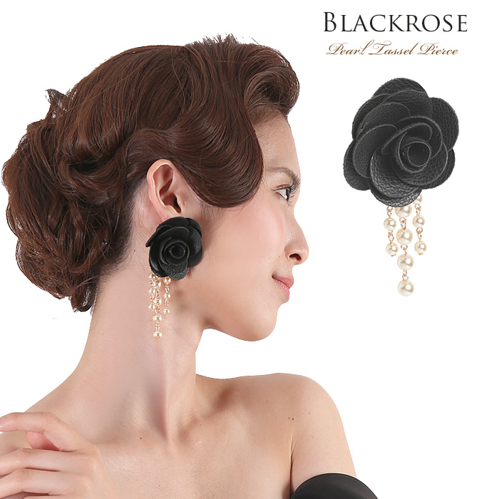 Rs Gown Gorgeous Presence Black Rose Pearl Tassel Pierced