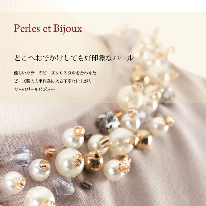 Photo Pearls 5000 Perles Up-To-Date Styling Bead Storage & Jewelry Display