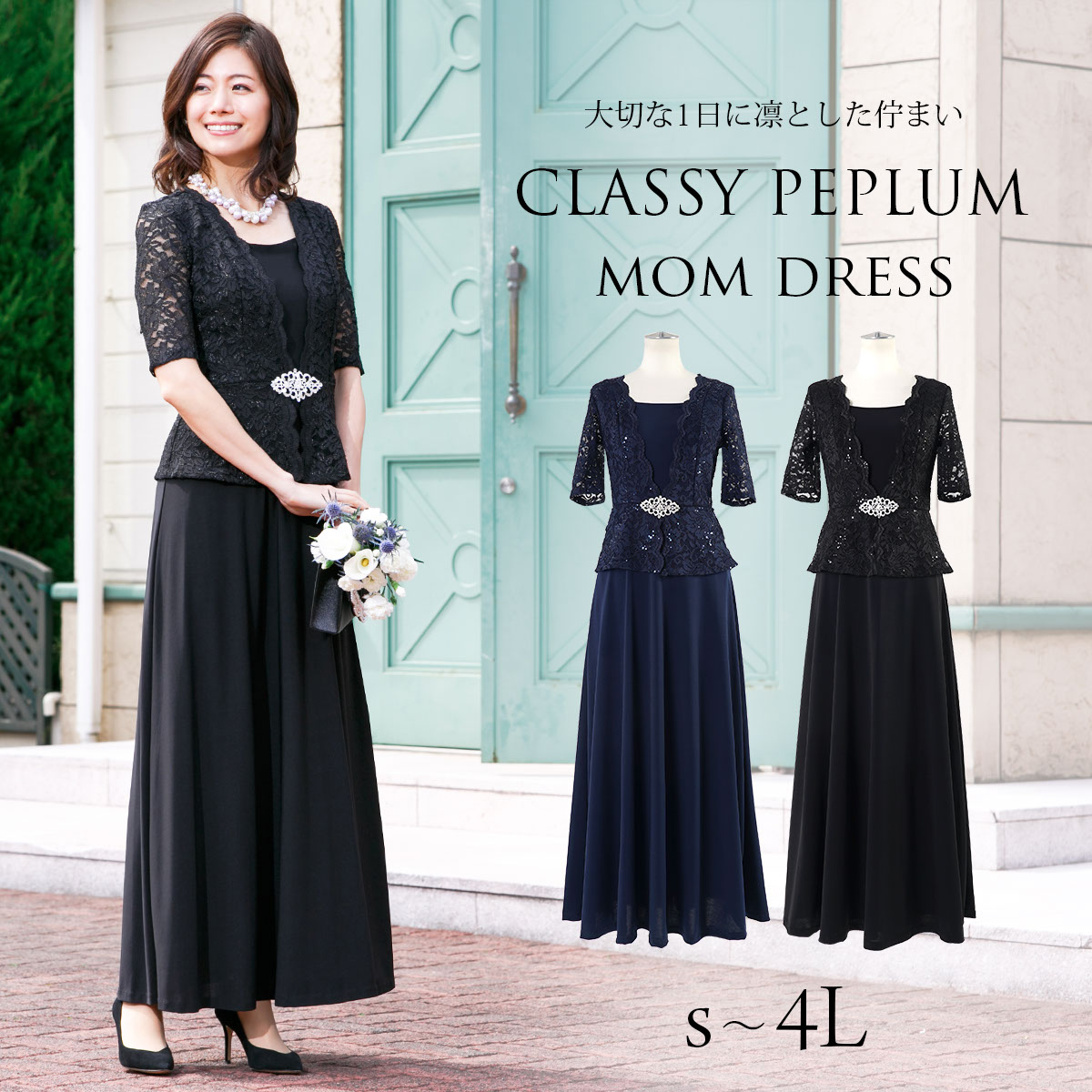 Rs Gown Jacket Layering Like Long Dress Ltbig Size With The