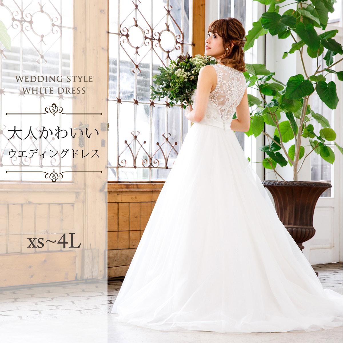 ウエディングドレス 刺繍 ホワイト チュール レース ロングドレス 花嫁 演奏会 結婚式 パーティ 演奏会 トレーン 大きいサイズ インポート 海外 FD-160085