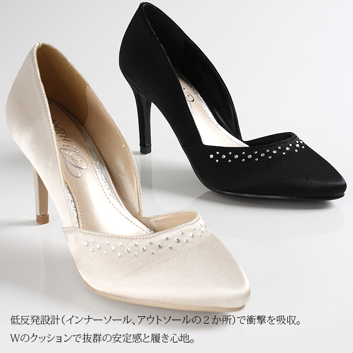 25d210656312 Memory foam sole French pumps studded French her party Sandals walkable 8.5 cm  heel FS-001283