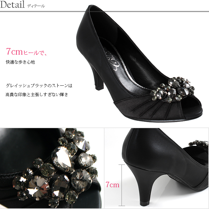3a370052699b 7 cm memory foam sole jewel pumps stone open toe Sandals party walkable  heel Cinderella shoes FS-001240