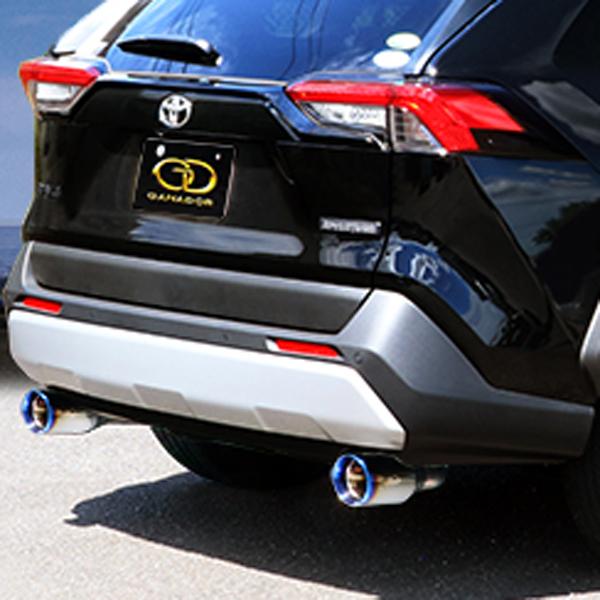 【 トヨタ RAV4 ラブ4 ガソリン車 4WD 型式 6BA-MXAA54 年式 H31/4- エンジン形式 M20A-FKS ≪ テール:112Φサークル 左右計2本出 チタンブルーテール ≫】【 ガナドールマフラー 】【 品番 GVE042-BL 】