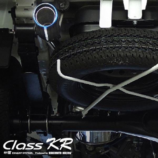 【 スズキ キャリイ キャリー FR 型式 EBD-DA16T エンジン形式 R06A-NA ≪ 3AT車用 ≫ 年式 2013/9- グレード KC/KX/X/L ≪ オールステンレス テール径:80Φ チタンフェイス 2分割構造 ≫≪ 品番:S71357 ≫】 柿本改マフラー 【 ClassKRマフラー 】