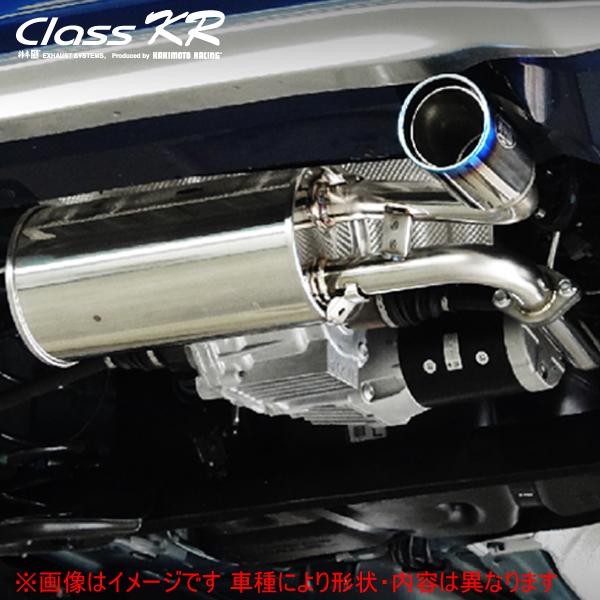 【 日産 ノートeパワー 1.2L NA 4WD 型式 DAA-SNE12 エンジン形式 HR12DE-EM57N2 CVT 年式 2018/7- グレード eパワーFOUR(X/メダリスト/オーテック) ※シーギア未確認 ≪ テール径:96Φ リアピース ≫≪ 品番:N713116 ≫】 柿本改マフラー 【 ClassKRマフラー 】
