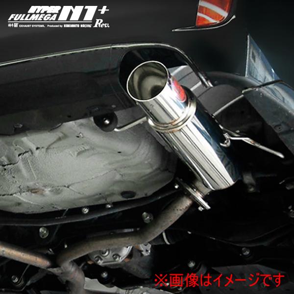 【 スバル レガシィB4 4WD 型式 TA/CBA-BL5 エンジン形式 EJ20ターボ 年式 2003/6-2009/5 グレード 2.0GT 5MT/6MT 4AT/5AT ≪ テール径:100Φ リアピースのみ ≫≪ 品番:B31315 ≫】 柿本改マフラー 【 ハイパーフルメガN1+Rev.マフラー 】