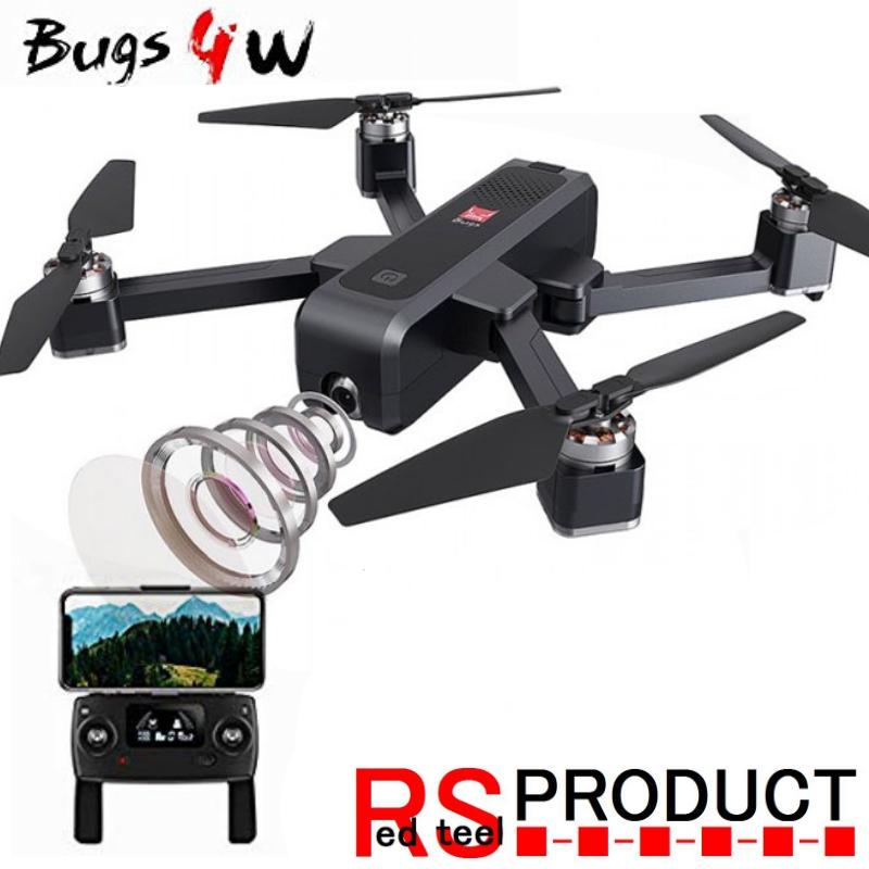MJX B4W Bugs 【2K高画質カメラ 独立ESC搭載 ブラシレスモーター】カメラ角度操作可能 ドローン 500m/20分飛行 日本語説明書付