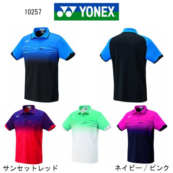 ヨネックス UNIポロシャツ 10257 ブラック/ブルー サンセットレッド ホワイト/ミント ネイビー/ピンク SS~XO