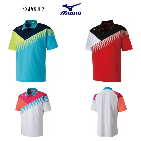 ミズノ ゲームシャツ バドミントン ユニフォーム メンズ 62JA8002 ホワイト×ピンクグロー ブルーアトールチャイニーズレッド XS S M L XL 大感謝祭