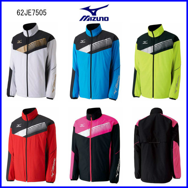 ミズノ ブレスサーモライト ウォーマーシャツ (中綿) カラー 5色 XS~XL 62JE7505
