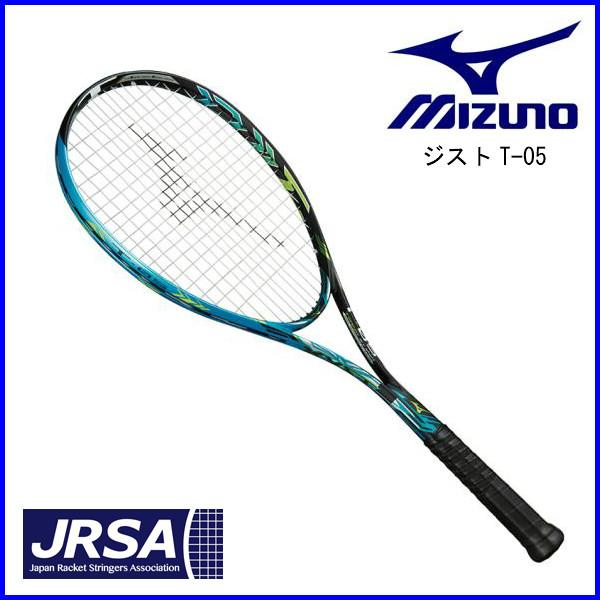 ミズノ ソフトテニスラケット ジストT-05 63JTN83521 ソリッドブラック×スカイブルー 00X 0U 1U