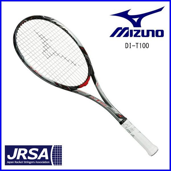 ミズノ ソフトテニスラケット ディーアイT100 63JTN84303 ソリッドシルバー×ブラック 0U 1U
