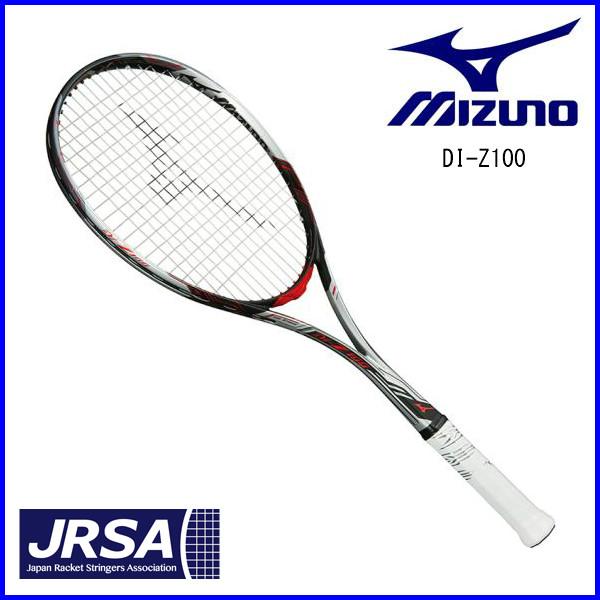 ミズノ ソフトテニスラケット ディーアイZ100 63JTN84403 ソリッドシルバー×ブラック 00U 0U