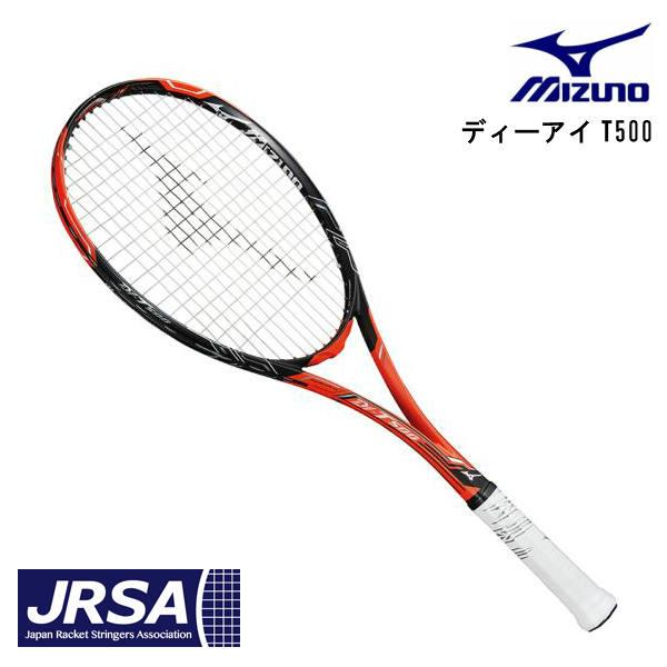 ミズノ ソフトテニスラケット ディ―アイT500 DI-T500 63JTN84554 ソリッドオレンジ×ブラック 00X 0U 1U