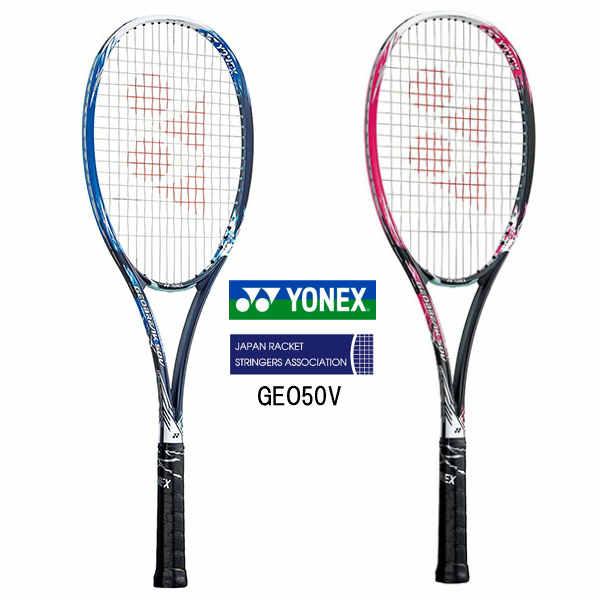 ヨネックス ソフトテニスラケット ジオブレイク50V GEO50V フロスティブルー スマッシュピンク UXL0 UXL1 UL0 UL1 前衛 軟式 張り代 無料 グリップテープサービス