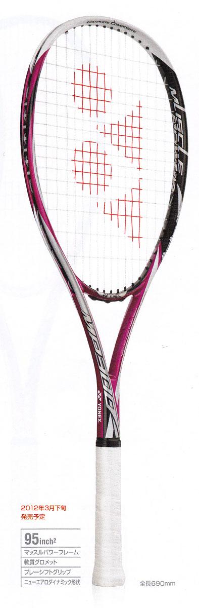 ソフトテニス ラケット ヨネックス マッスルパワー300 MP300 マゼンダ XFL0 UXL0 オールラウンド 軟式 ガット代張り代 無料 大感謝祭
