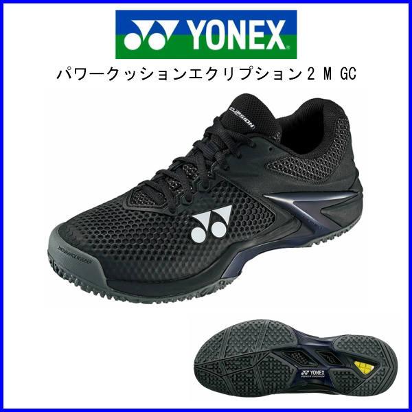 ヨネックス テニスシューズ パワークッションエクリプション2メンGC SHTE2MGC ブラック 25.0~29.0cm