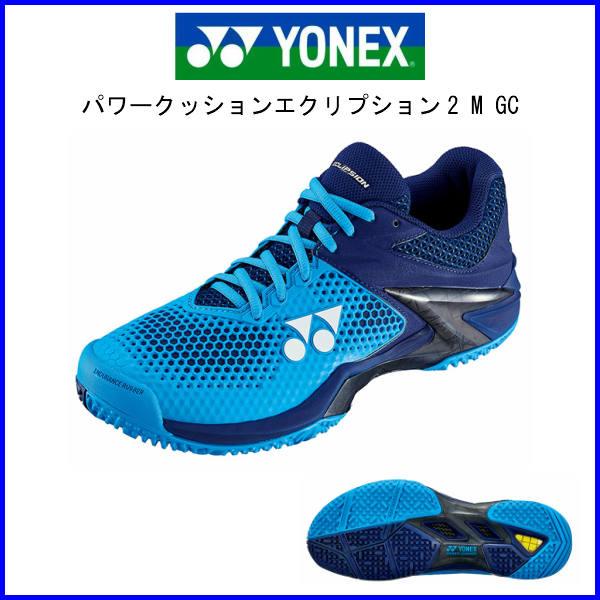 ヨネックス テニスシューズ パワークッションエクリプション2メンGC SHTE2MGC ブルー/ネイビー 25.0~29.0cm