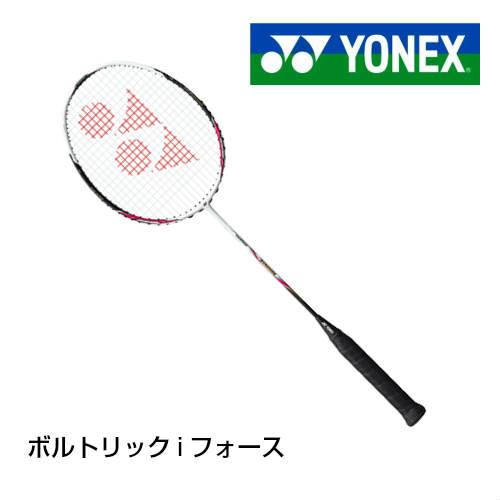 ヨネックス ボルトリックi-フォース バドミントンラケット YONEX VOLTRIC i-FORCE ブライトピンク 5U5 5U6 VTIF
