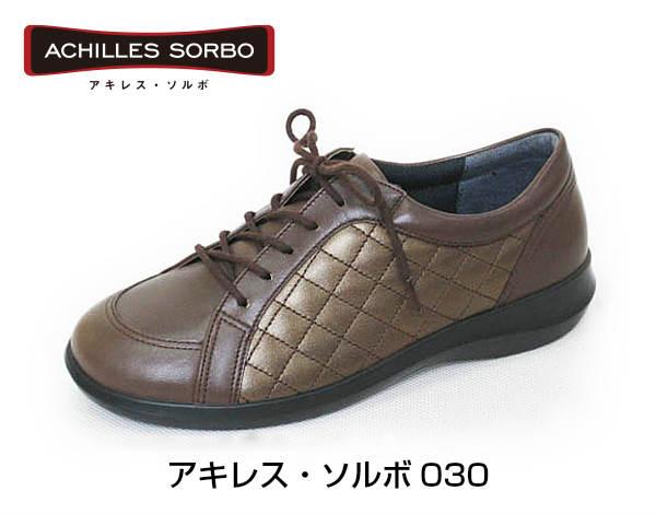 アキレス ソルボ030 レディース SRL0300 送料無料