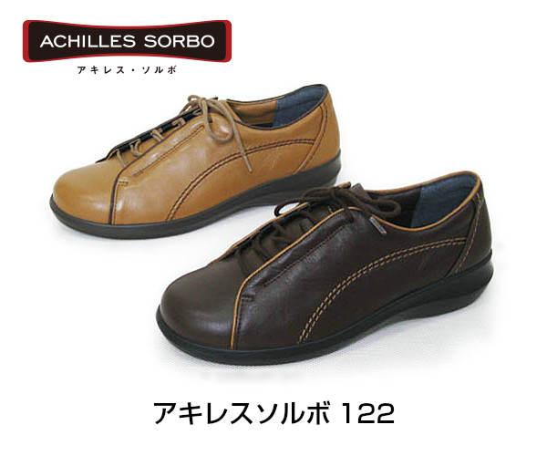 アキレス ソルボ122 レディース SRL1220 送料無料