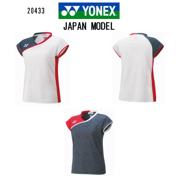 ヨネックス レディースゲームシャツ(フイットシャツ) 20433 ホワイト チャコール JAPAN モデル  大感謝祭