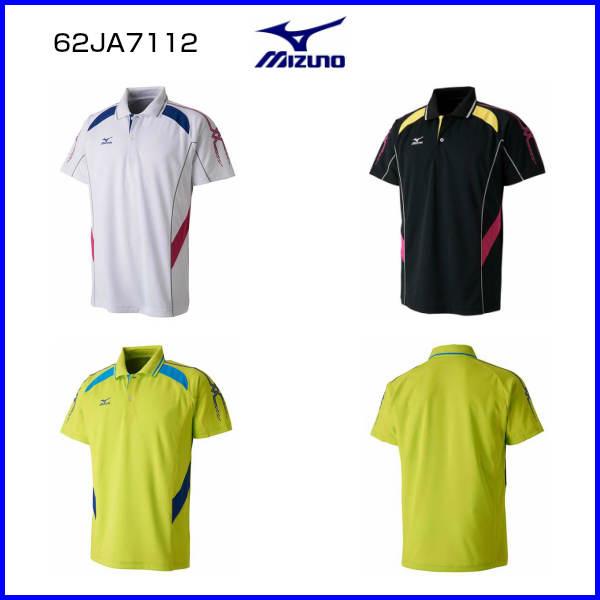 ミズノ ゲームシャツ バドミントン ユニフォーム 62JA7112 ホワイト ブラック ライムグリーン XS~XL 大感謝祭