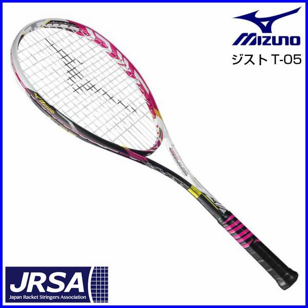 ミズノ ソフトテニスラケット ジストT-05 63JTN63564 前衛 ソリッドマゼンタ 00X 0U